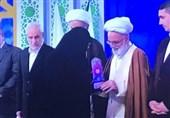 مسابقات قرآن- اراک| خانواده معظم شهدای استان مرکزی تجلیل شدند
