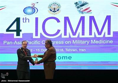 مراسم اختتامیه چهارمین همایش بینالمللی طب نظامی آسیا پاسیفیک