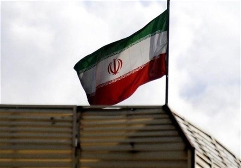 Iran Denies Reports of Bomb Plot on Embassy in Ankara
