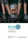 فراخوان ششمین جشنواره عکس خیام منتشر شد