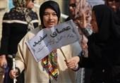 همایش روز عصای سفید در مازندران و خبر خوش تخصیص اعتبار قانون حمایت از معلولان