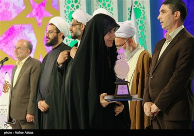 مراسم اختتامیه چهل و یکمین دوره مسابقات سراسری قرآن کریم