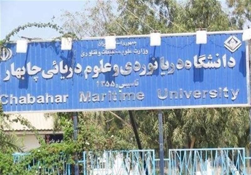 """زاهدان تخصصیترین دانشگاه ایران """"روی ریل بیمهری""""؛ دانشجویان نه بورس میشوند و نه کارورزی میروند+ سند"""