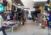 جمعه بازار شهر یاسوج ساماندهی میشود