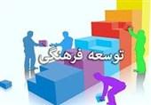 خوزستان|بندرماهشهر به عنوان یک شهر فرهنگی به کشور معرفی میشود
