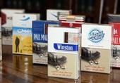 گزارش تسنیم| مافیای سیگار در کوچهپسکوچههای بازار تهران