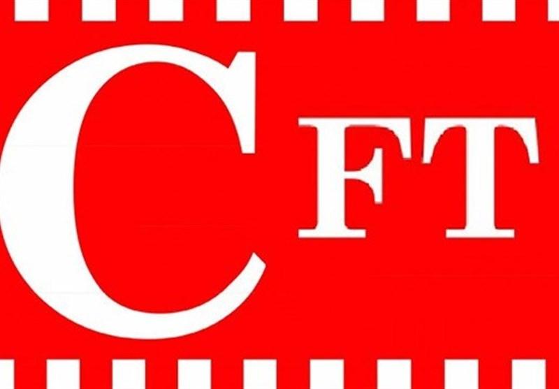 """بررسی لایحه الحاق ایران به کنوانسیون تامین مالی تروریستی """"CFT"""" در مجلس"""