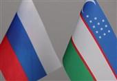 گزارش تسنیم از اتکای هر چه بیشتر ازبکستان به تجهیزات نظامی روسیه