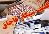 کردستان| 720 هزار نخ سیگار قاچاق در سقز کشف شد