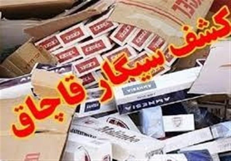 26 هزار نخ سیگار قاچاق در اصفهان کشف شد