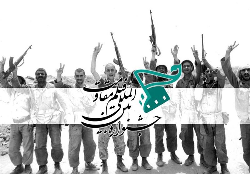 تولید فیلم زندگی «شهید طاها اقدامی» و «شهید حججی» دستاورد جشنواره فیلم مقاومت در اصفهان
