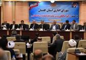 وزیر ارشاد در گرگان: زیرساختهای فرهنگی در کشور بسیار ضعیف است