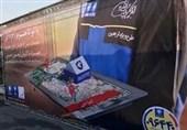 آغاز عملیات اجرایی طرح «با تو تا حرم» خدمات پس از فروش ایرانخودرو