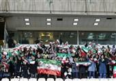 حاشیه دیدار ایران - بولیوی| کار زیبای بانوان در ورزشگاه آزادی و خوشوبش هاشمیان و شفر