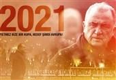 فوتبال جهان| تمدید قرارداد فاتح تریم با باشگاه گالاتاسرای