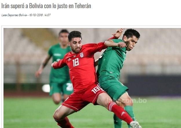 بازتاب پیروزی ایران در رسانههای بولیوی + عکس