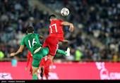تیم ملی ترینیدادوتوباگو وارد ایران شد