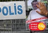 مستند تلویزیون ایران گره قتل «خاشقجی» را باز میکند