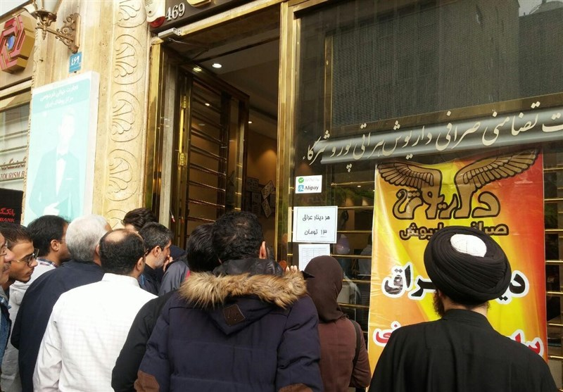 توقف پرداخت دینار به زائران در فرودگاه نجف/ مردم دینار را از کجا بگیرند؟