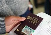 اعلام عوارض خروج از کشور در سال 98 / جزئیات هزینه عوارض زائرین عتبات و حج