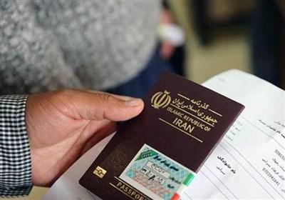 ۵۰۰ نفر از اتباع خارجی در استان کرمانشاه مشمول اعطای تابعیت و شناسنامه ایرانی شدند