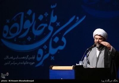 سخنرانی حجت الاسلام محمد قمی ریاست سازمان تبلیغات اسلامی