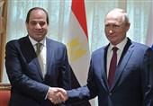 پوتین: مذاکراتم با السیسی سازنده بود؛ امضای قرارداد همکاری استراتژیک با مصر
