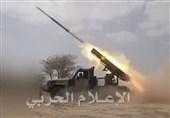 Yemen Güçleri Suud Kentlerine Operasyonlar Düzenledi