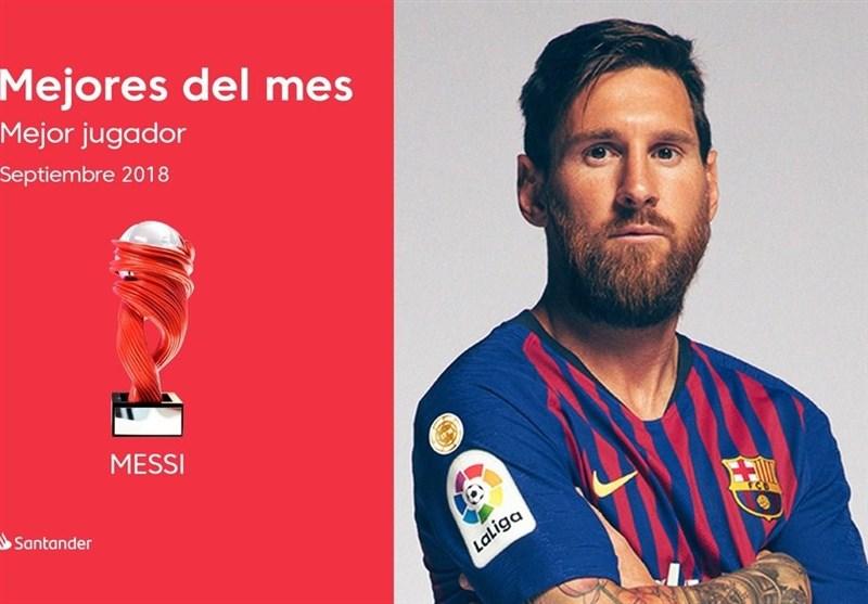 فوتبال جهان| لیونل مسی بهترین بازیکن ماه سپتامبر لالیگا شد