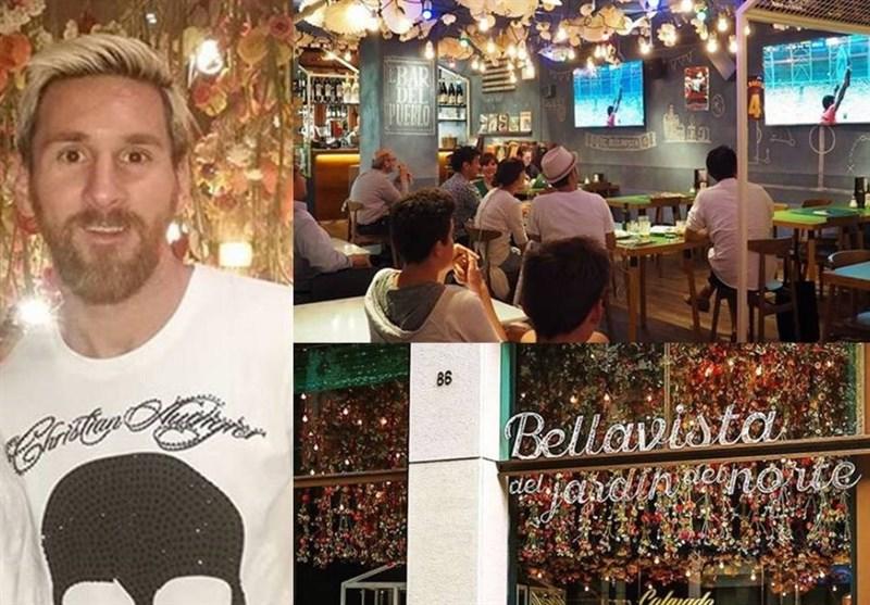 فوتبال جهان| لیونل مسی رستورانش در بارسلونا را تعطیل کرد!