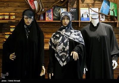 مراسم رونمايي از محصولات اربعيني حجاب