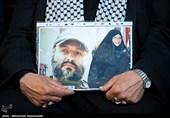 مجلس ترحیم مادر شهیدان جهاد، فواد و عماد مغنیه