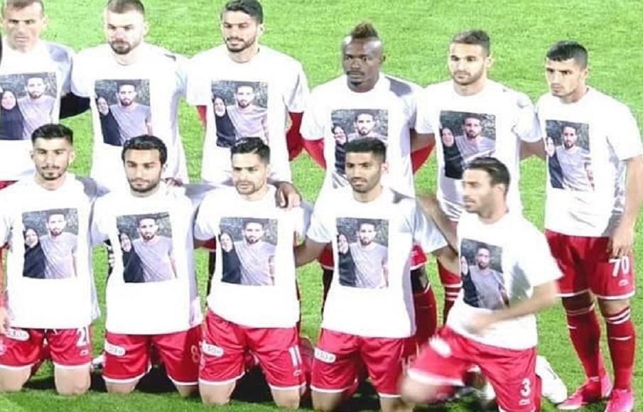 بازتاب ابراز همدردی پرسپولیسیها با بشار رسن در رسانههای عراقی + عکس