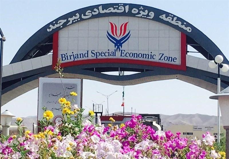 2500 فرصت شغلی در استان خراسان جنوبیایجاد میشود