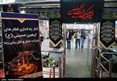 روزانه 2500 زائر خارجی اربعین در موکب امامزادگان اردبیل اسکان مییابند