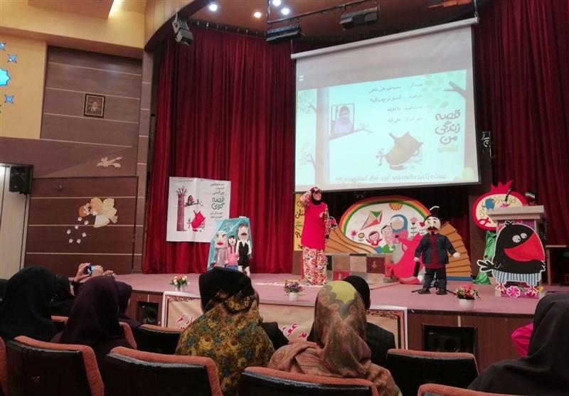 جشنواره قصهگویی چله انقلاب یزد با 25 قصه در روز نخست آغاز بهکار کرد