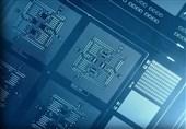 Scientists Develop New Quantum Circuit