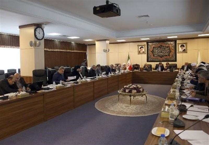 بررسی لایحه CFT در هیئت عالی نظارت مجمع تشخیص مصلحت نظام