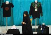 """دومین رویداد ملی """"فردخت"""" در کاشان برگزار شد"""