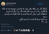 واکنش کدخدایی به اظهارات آخوندی؛ استعفا نشان داد چه کسی به ترکستان میرود