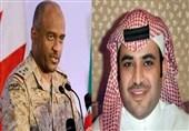 گزارش تسنیم| عناصر برکنارشده شاه سعودی کیستند؟