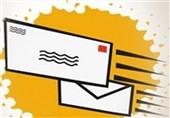 تبدیل تهدید تحریم به فرصت در صنعت پست کشور درصورت حمایت دولت