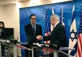 رایزنی نتانیاهو و وزیر خزانهداری آمریکا درباره تحریمهای ایران