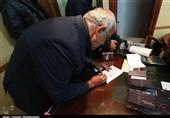 حال و هوای دفاتر زیارتی قم در آستانه اربعین به روایت تصویر