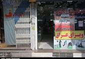 دفاتر خدمات زیارتی مشمول حمایت دولت از کسبوکارهای آسیبدیده شدند