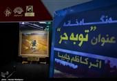 تابلوی چلیپا به جای تابلوی صادقی در نگاهخانه زیرگذر تئاتر شهر بازنمایی شد! + عکس