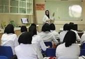 رشتههای تخصصی دانشگاه علوم پزشکى کهگیلویه و بویراحمد افزایش یافت