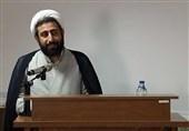 همایش الگوی زندگی عفیفانه با رویکرد اسلامی در قم برگزار میشود