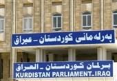 النتائج النهائیة لانتخابات برلمان اقلیم کردستان العراق