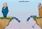تسنیم|کاریکاتورهای جهان عرب؛ از بمب ساعتی خاشقجی تا خراب شدن پلهای ارتباطی ریاض با غرب